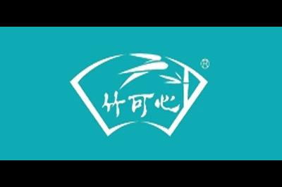 竹可心logo