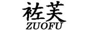 袏芙logo