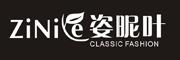 姿昵叶logo