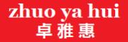 卓雅惠logo
