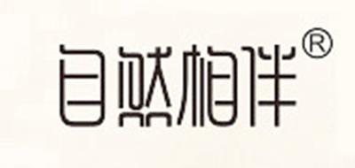自然相伴logo