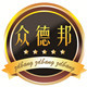 众德邦logo