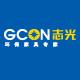 志光(gcon)logo