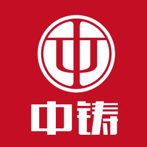 中铸logo