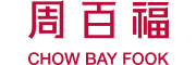 周百福logo