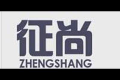 征尚logo