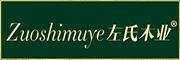 左氏木业(ZUOSHIMUYE)logo