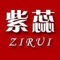 紫蕊logo
