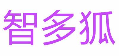 智多狐logo