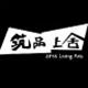 筑品上舍logo