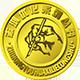 志鸿优化图书logo