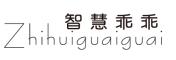 智慧乖乖(Zhihuiguaiguai)logo