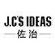 佐治新概念logo