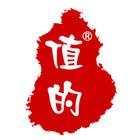 值的logo