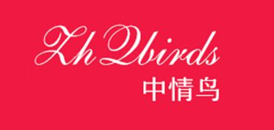 中情鸟logo