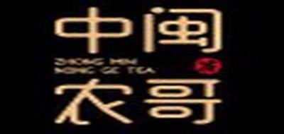 中闽农哥logo