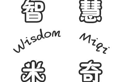 智慧米奇logo