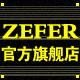 zeferlogo