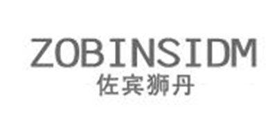 佐宾狮丹logo