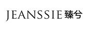 臻兮(JEANSSIE)logo