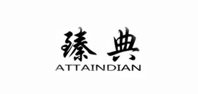臻典logo