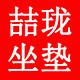 喆珑logo