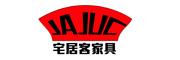 宅居客家具(JAJUC)logo