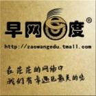 网e度(早)logo