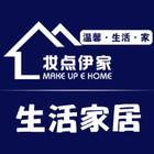 妆点伊家logo