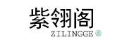 紫翎阁logo