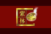 紫林logo