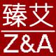 臻艾家纺logo
