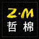 哲棉logo