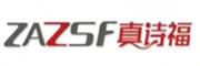 真诗福logo