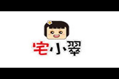 宅小翠logo
