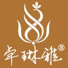 卓琳雅logo