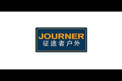 征途者logo