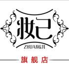 妆己logo