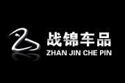 战锦logo