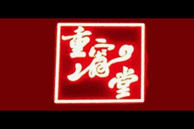 重霄堂logo