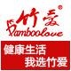 竹爱logo