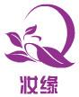 妆缘logo