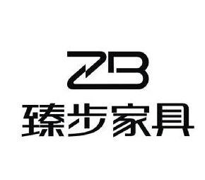 臻步家具logo