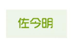 佐今明大药房logo