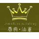 尊典logo
