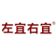 左宜右宜logo