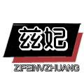 兹妃logo