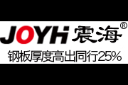 震海logo