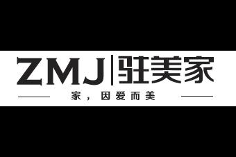 驻美家logo