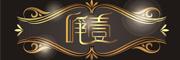 峥壹logo
